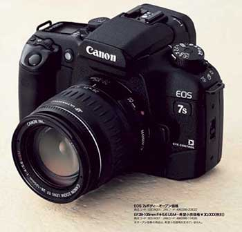 EOS 7s with eye control