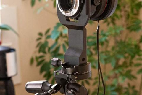 PPL TSE-Adapter - lens shift review